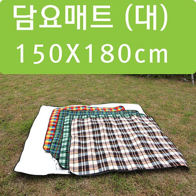 야외용 담요매트 대 150X180cm 캠핑매트 캠핑용품 캠핑 캠핑장비 등산 등산용품 등산장비 낚시 낚시용품