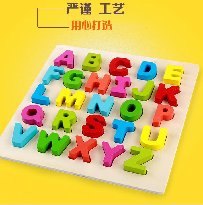 [해외] 최신상 인기 아동선물 어린이완구 숫자?알파벳 인지 블록 보드 나무 퍼즐?