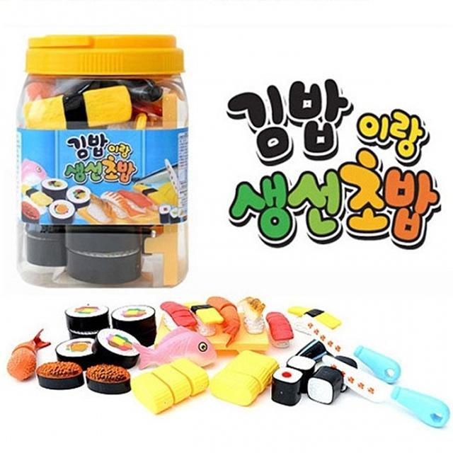 한립토이 김밥이랑 생선초밥-아동장난감 유아장난감 한립토이 주방놀이 소꿉놀이
